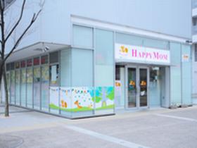 HybridMom株式会社_ハッピーマム 東雲キャナルコート(東京都認証保育所)