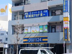 ハッピーマム 成増(東京都認証保育所)保育業務全般