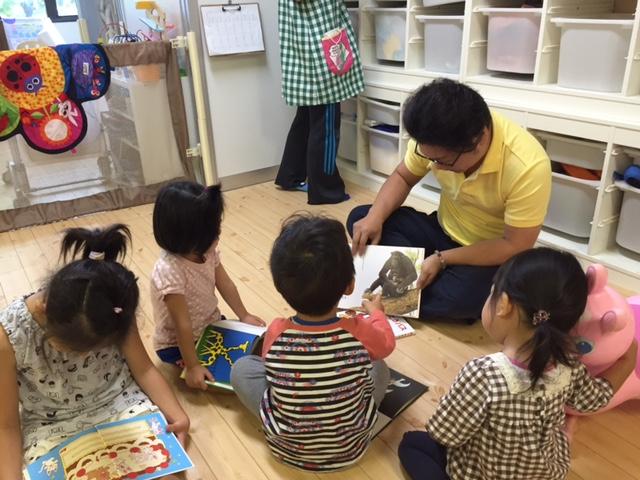 医療法人社団緑友会 _らいおんハート行徳駅前保育園