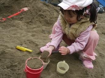 生後2か月から2歳児までを保育する、定員19名の保育園です。