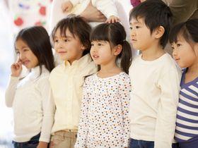 笑顔で話し、失敗しても何度もチャレンジできる子どもを育てる保育園です。
