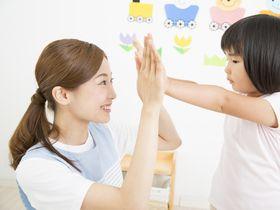 養護と教育を一体化した保育、瀬戸市萩山台にある私立の保育園です。