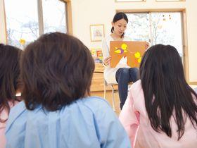 アットホームな雰囲気の中で保育を行う定員5名の家庭的保育施設です。