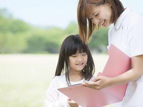 知育やリトミックのカリキュラムを曜日ごとに設定している幼児教室です。