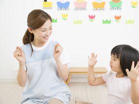 大阪市で50年以上の歴史のある社会福祉法人運営の認可保育園です。