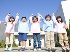 仏教保育とモンテッソーリ教育を取り入れ、強い体と心を持つ子どもを目指しています。