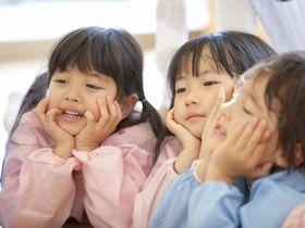 異年齢の子どもたちが交流する、縦割り保育が行われている保育園です。