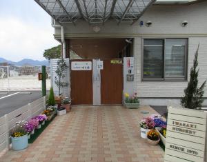 岩崎保育園は家庭的な雰囲気を大切にした、やさしさに包まれた園です。