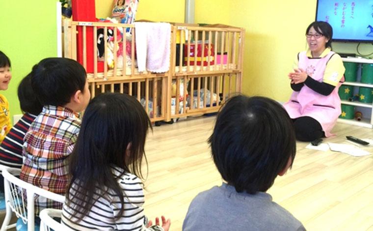 定員19名の小規模保育園。2歳児からことばに触れるプログラムを実施しています。
