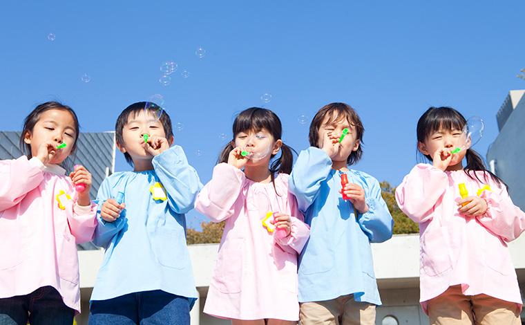 千葉・東京で複数園を運営。あなたに合った職場が見つかります!<東あずま駅>