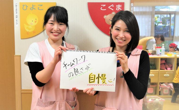 篠崎わんぱく保育園長く働いていただくための多様なキャリアパスを用意。充実の研修制度で新卒の方も安心。