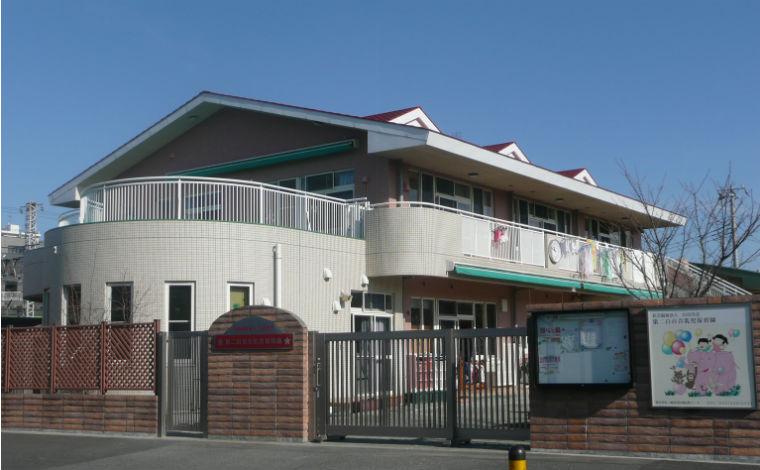第二白百合乳児保育園