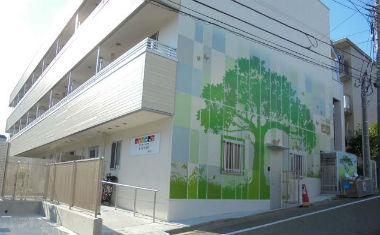 定員60名の川崎市認可保育園。のびのびとした保育を実践しています。