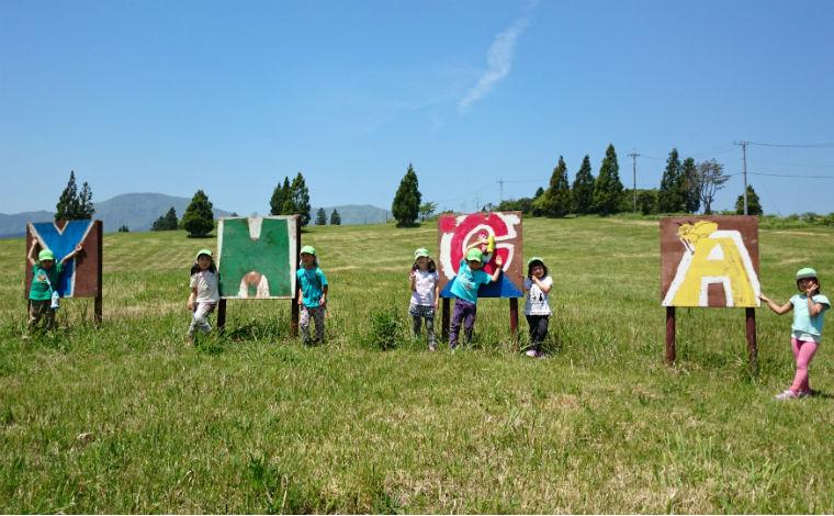 チームワークを大切に、子どもと共に成長できる園で働いてみませんか?