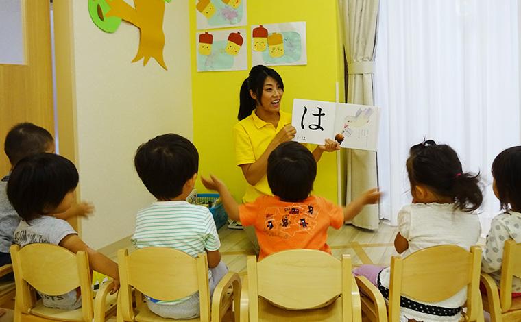 小規模認可保育園ならではの丁寧な保育。0~2歳のお子さんをサポートします