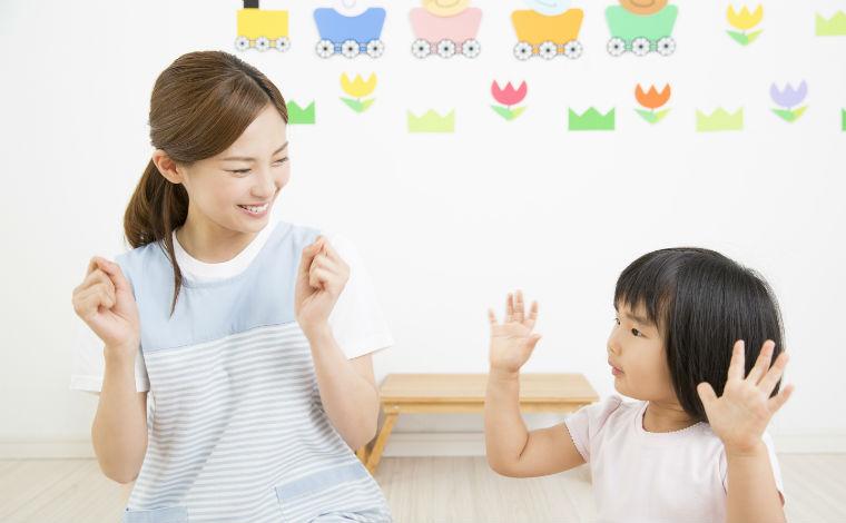 上越市から委託の保育園。地域の方々と連携し、子育て支援に貢献しています。
