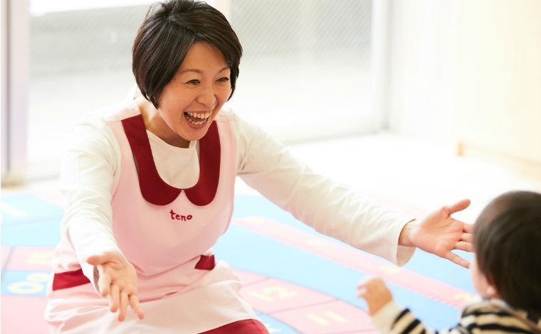 福岡市立こども病院 かもめ保育園大自然に囲まれた保育所で、温もりあふれるアットホームな保育を行いませんか。