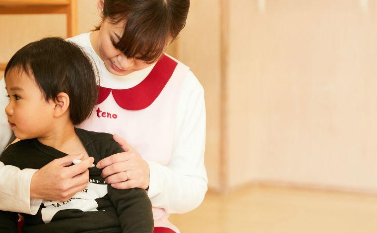 子どもたち一人ひとりと向き合い、愛情をもって保育を行っています。