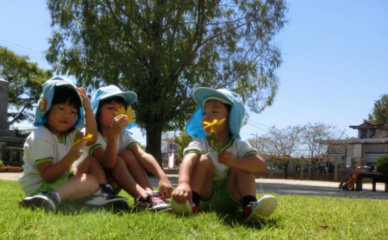 自然に恵まれた環境のなかで、子どもたちを「見守る」保育をしてみませんか?
