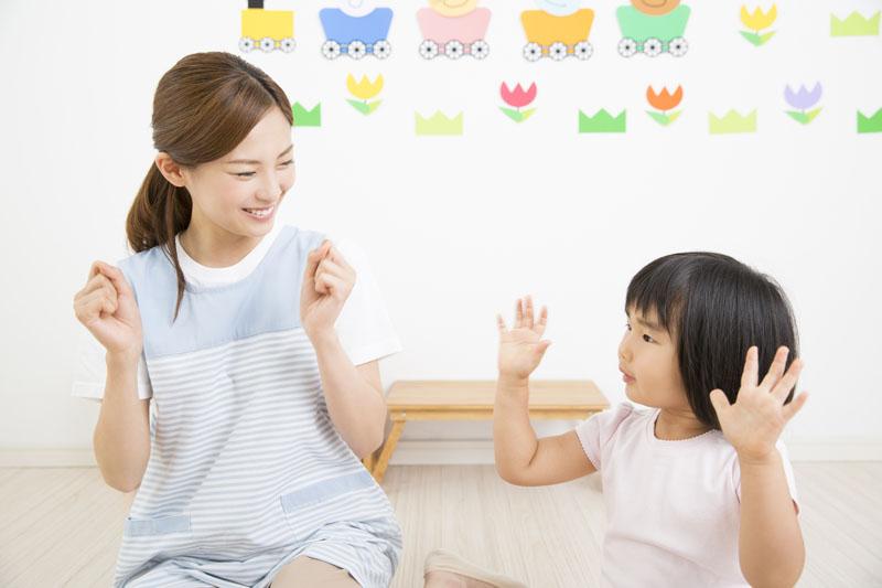 「愛を生み出せる子どもたち」をモットーに愛情ある保育を行なっています。