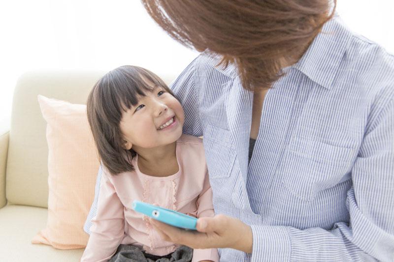 愛情、信頼、思いやりの気持ちを素直に行動で表現できる子供を育てます。