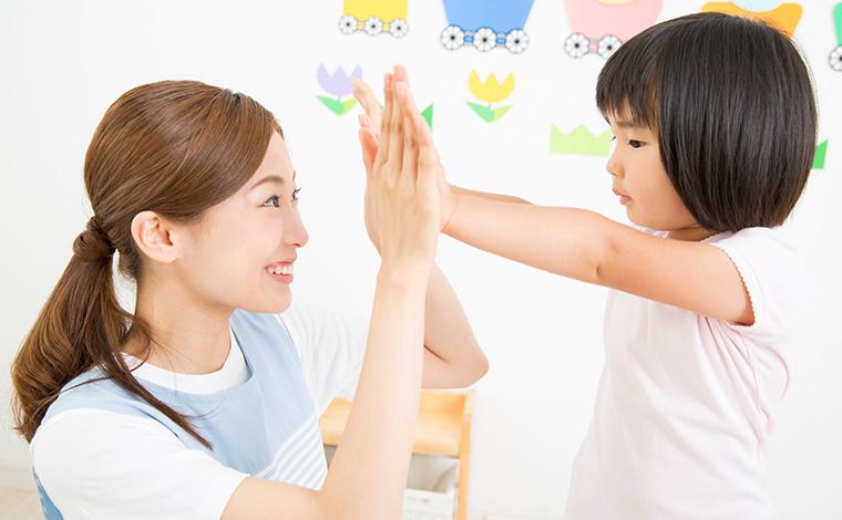 西巣鴨・学びの保育園子ども達が元気で、笑顔でいるためには、職員が元気で生き生きと働ける職場でありたい!