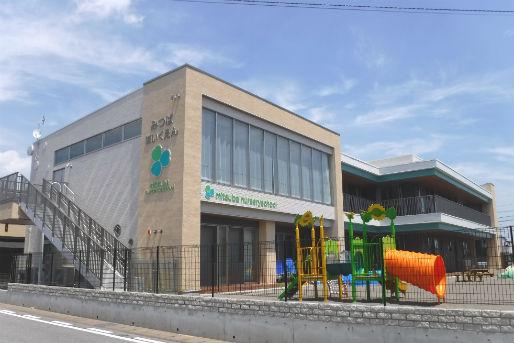上横田よつば保育園分園みつば保育園(栃木県宇都宮市)