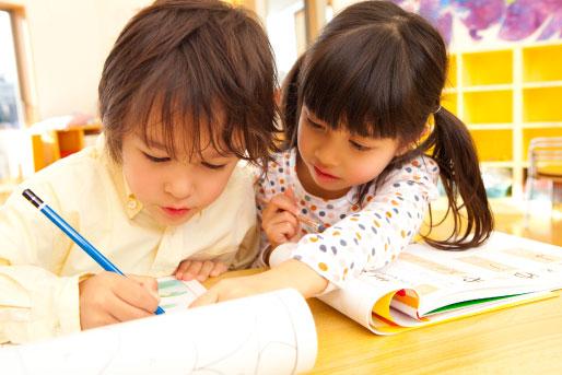 青葉学園幼稚園(東京都世田谷区)