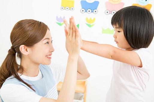 みたけ台幼稚園(神奈川県横浜市青葉区)
