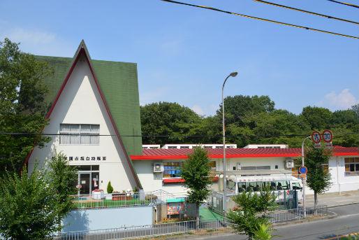 認定こども園 赤坂台幼稚園(大阪府堺市南区)
