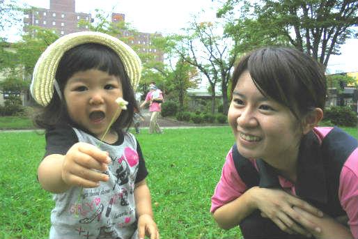 ニチイキッズ古川えきまえ保育園(宮城県大崎市)