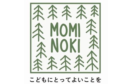もみの木保育園(東京都稲城市)