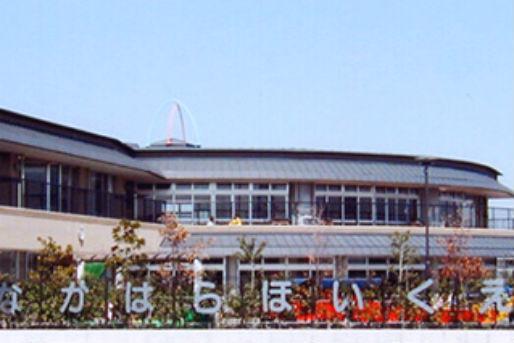 中原保育園(神奈川県平塚市)