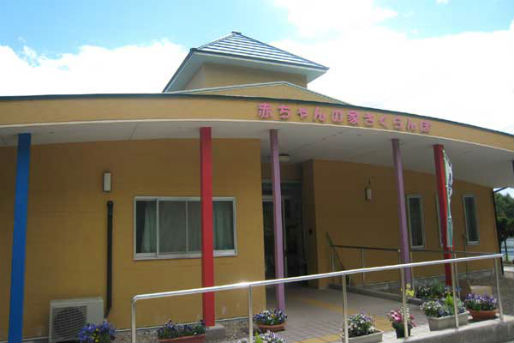 赤ちゃんの家さくらんぼ(愛知県犬山市)
