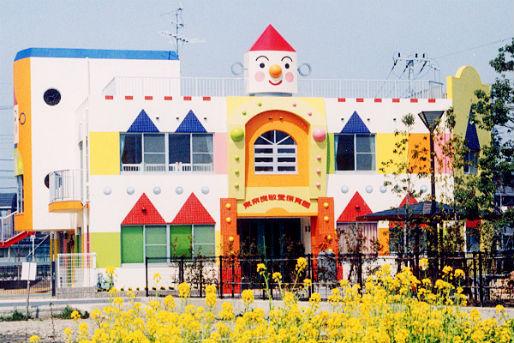 東奈良敬愛保育園(大阪府茨木市)