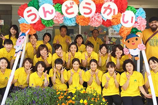 平和ちとせ保育園(福岡県福岡市南区)
