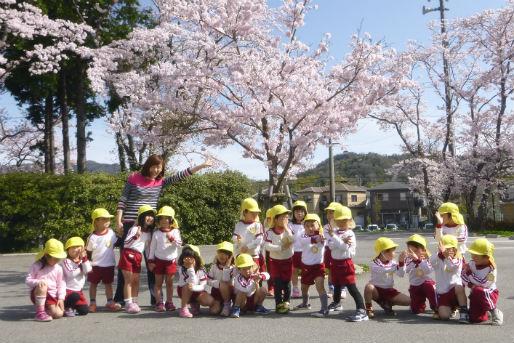 くまの中央保育園(広島県安芸郡熊野町)