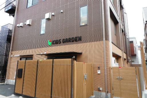 キッズガーデン西品川(東京都品川区)