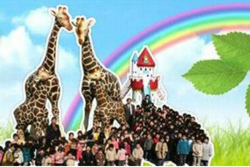 吉田乳児保育園(新潟県新潟市西区)