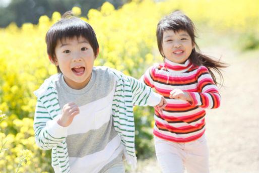 Kids Land まほろば(愛知県東海市)