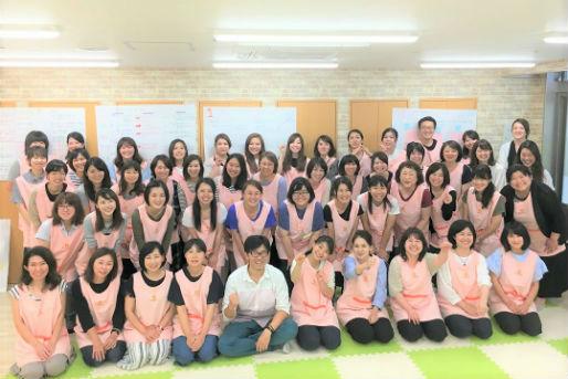 おれんじハウス星川保育園(神奈川県横浜市保土ケ谷区)