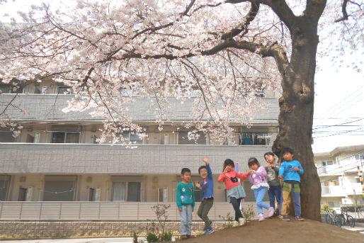 船橋法典すきっぷ保育園(千葉県船橋市)