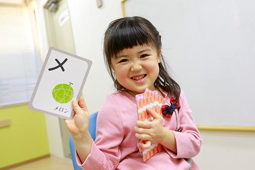 LITALICOジュニア成城教室(東京都世田谷区)