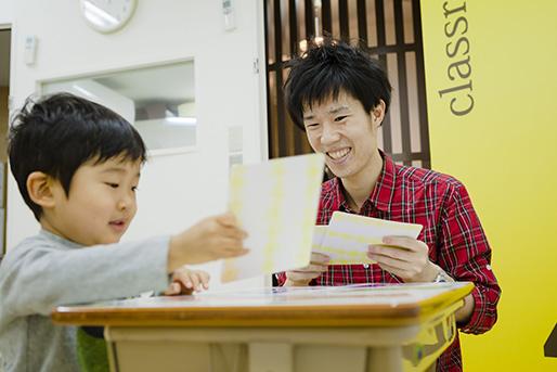 LITALICOジュニア石神井公園教室(東京都練馬区)