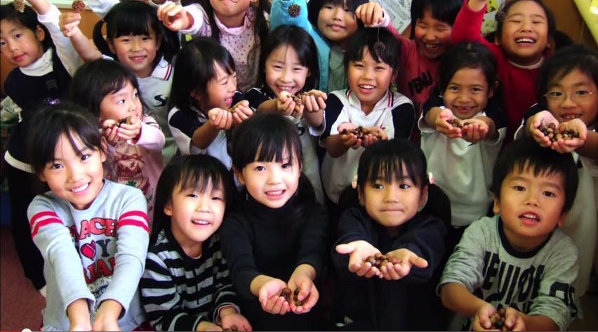 育成財団の紹介、児童館ってご存じですか
