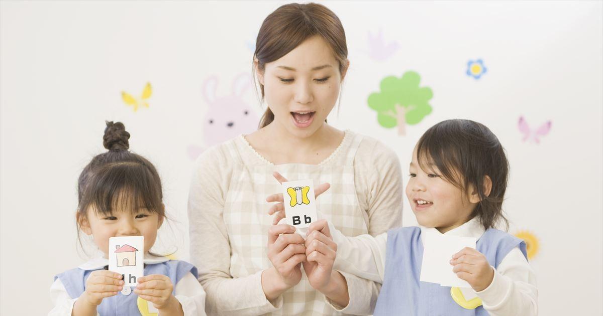 子どもの学びにつながる遊び