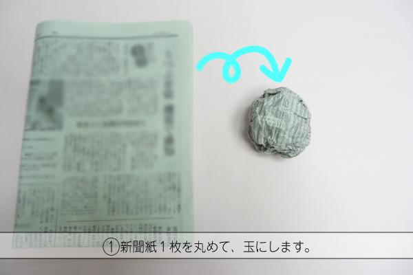20171117_22.jpg