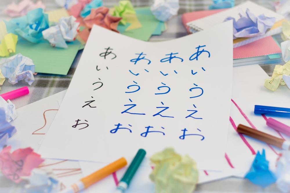 【10の姿】「数量・図形、文字等への関心・感覚」 幼児期の終わりまでに育ってほしい姿