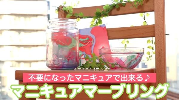 【動画】マニキュアマーブリング ガラスやプラスチックにお絵かき!
