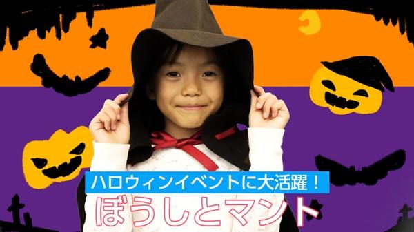 【動画】ハロウィンの帽子とマント【作り方・製作】